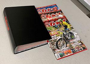 Classic Trial Magazine Binder - UK